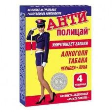 Анти-полицай  таб. №4