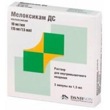 Мелоксикам р-р в/м введ. 10 мг/мл 1.5 мл. №3