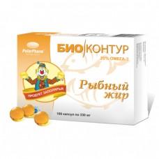 Рыбий жир  капс. №100