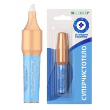 Леккер-Суперчистотело  карандаш 1% 5мл