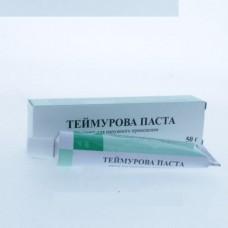Паста Теймурова  туба 50г