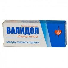 Валидол капсулы 50 мг N 20