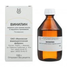 Винилин (Шостаковского бальзам), 50г